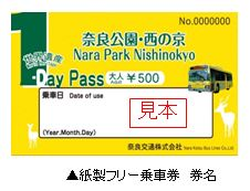 ticket sample.JPG